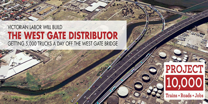 west gate distributor